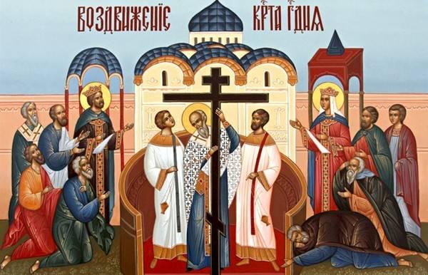 Воздвижение Креста Господня в 2020 году: какого числа будет