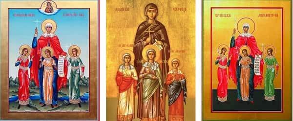 День Веры Надежды и Любови икона