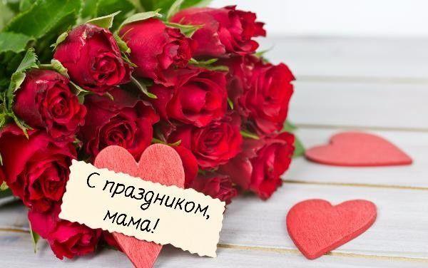 Оригинальные картинки и открытки на 8 марта: поздравления для мамы