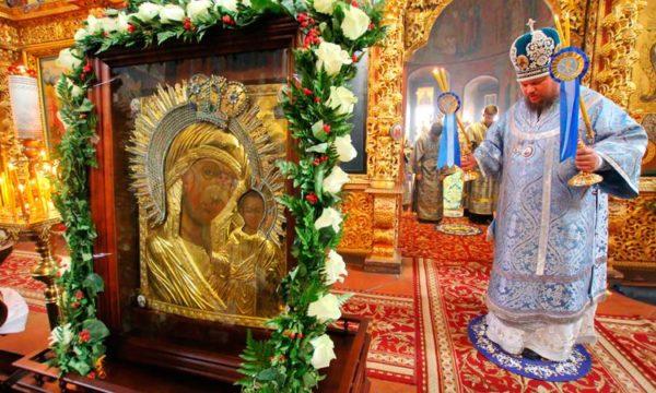 День иконы казанской божьей матери 21 июля