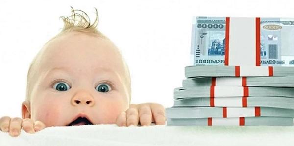 пособие на рождение ребенка в 2019 году размер и последние изменения